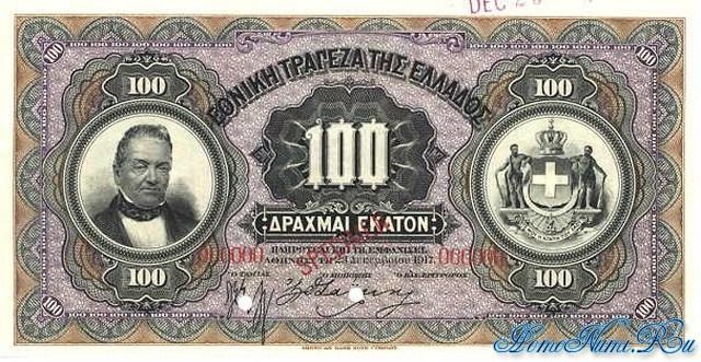 http://homonumi.ru/pic/n/Greece/P-55s-f.jpg
