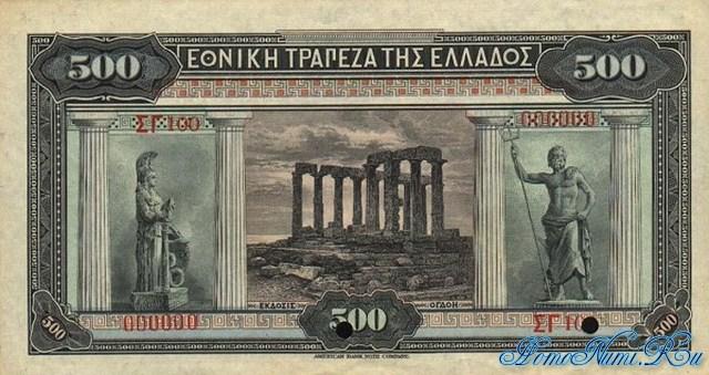 http://homonumi.ru/pic/n/Greece/P-68s-b.jpg