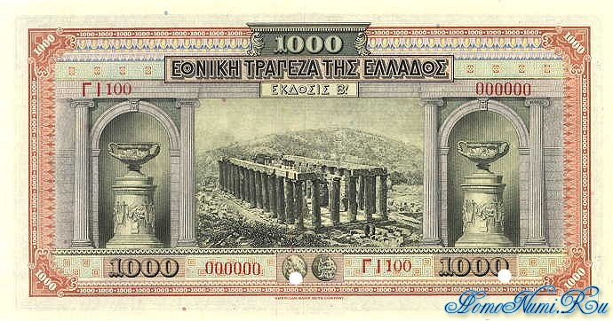 http://homonumi.ru/pic/n/Greece/P-69s-b.jpg