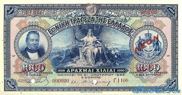 http://homonumi.ru/pic/n/Greece/P-69s-f.jpg