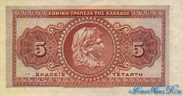 http://homonumi.ru/pic/n/Greece/P-70-b.jpg