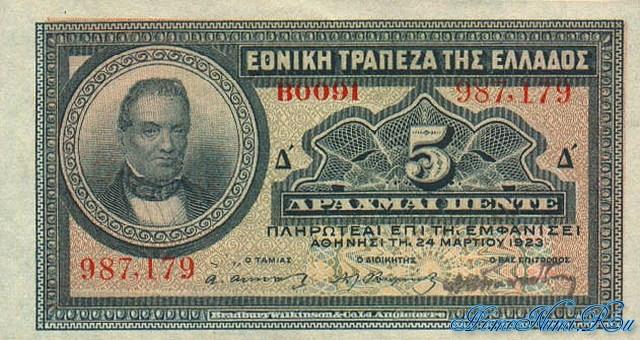 http://homonumi.ru/pic/n/Greece/P-70-f.jpg