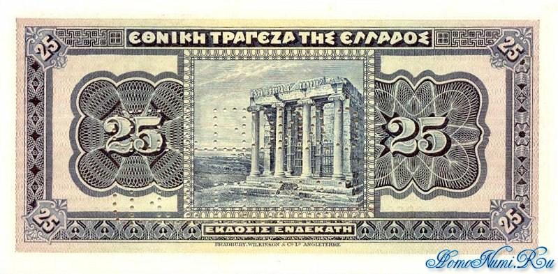 http://homonumi.ru/pic/n/Greece/P-71s-b.jpg