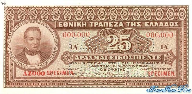http://homonumi.ru/pic/n/Greece/P-71s-f.jpg