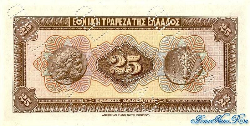 http://homonumi.ru/pic/n/Greece/P-74s-b.jpg