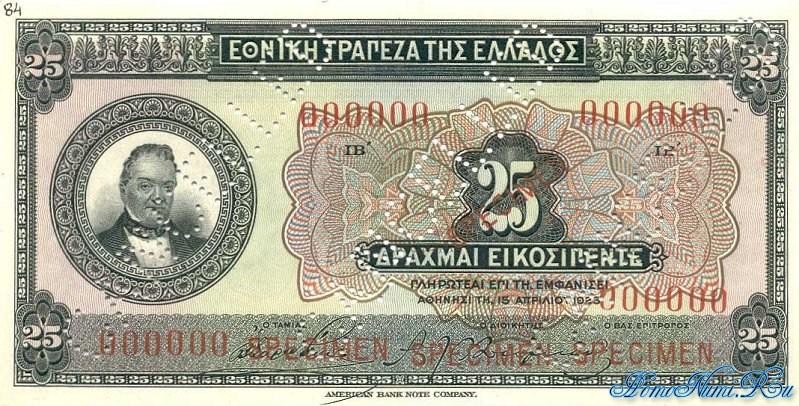 http://homonumi.ru/pic/n/Greece/P-74s-f.jpg