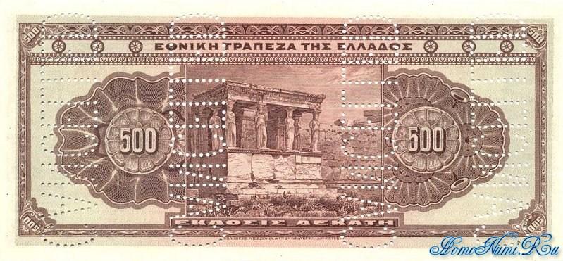 http://homonumi.ru/pic/n/Greece/P-78s-b.jpg