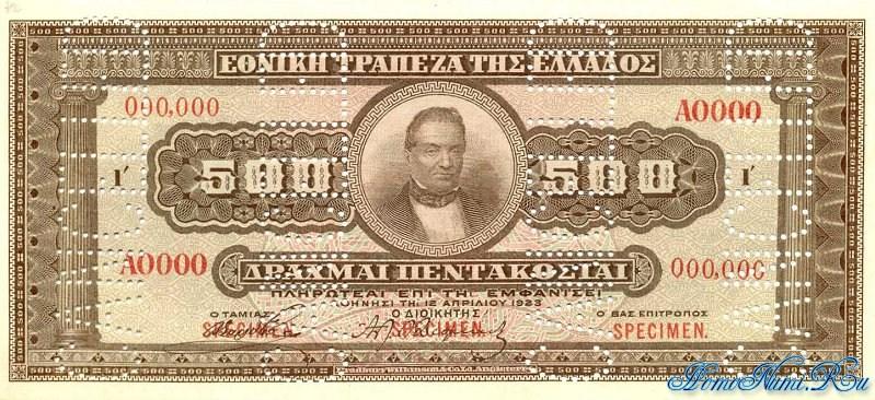 http://homonumi.ru/pic/n/Greece/P-78s-f.jpg