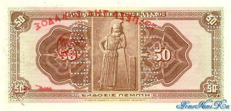 http://homonumi.ru/pic/n/Greece/P-84s-b.jpg