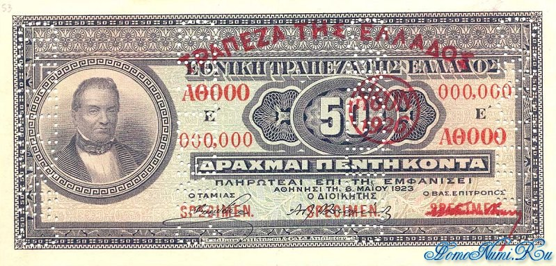 http://homonumi.ru/pic/n/Greece/P-84s-f.jpg