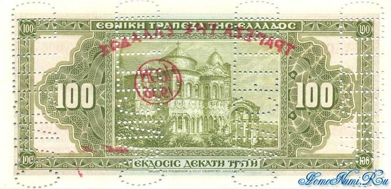 http://homonumi.ru/pic/n/Greece/P-85s-b.jpg