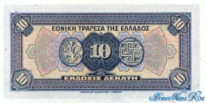 http://homonumi.ru/pic/n/Greece/P-88-b.jpg