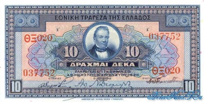 http://homonumi.ru/pic/n/Greece/P-88-f.jpg