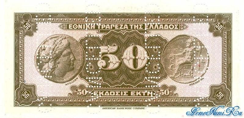 http://homonumi.ru/pic/n/Greece/P-97s-b.jpg