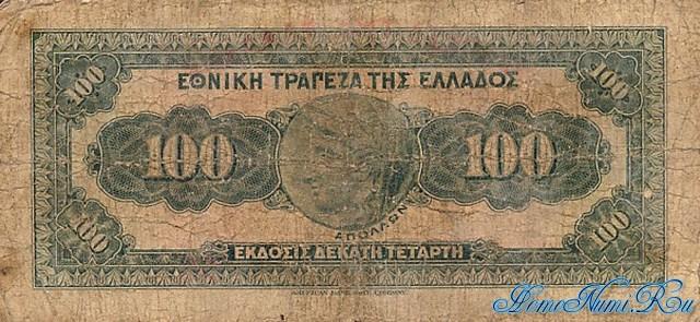 http://homonumi.ru/pic/n/Greece/P-98-b.jpg
