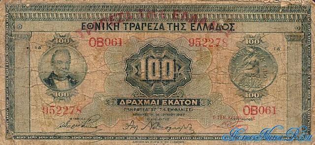 http://homonumi.ru/pic/n/Greece/P-98-f.jpg