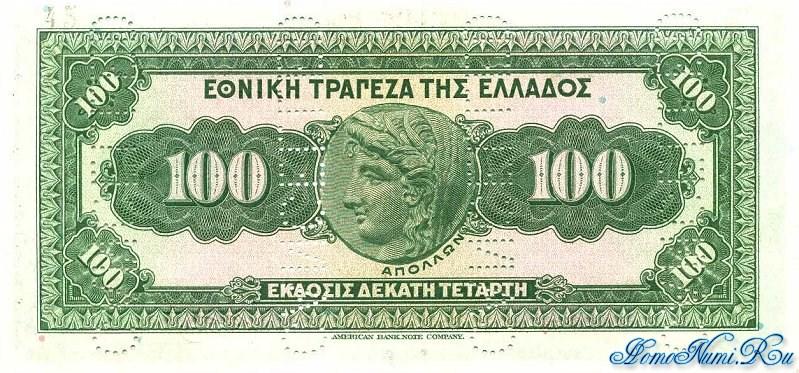 http://homonumi.ru/pic/n/Greece/P-98s-b.jpg