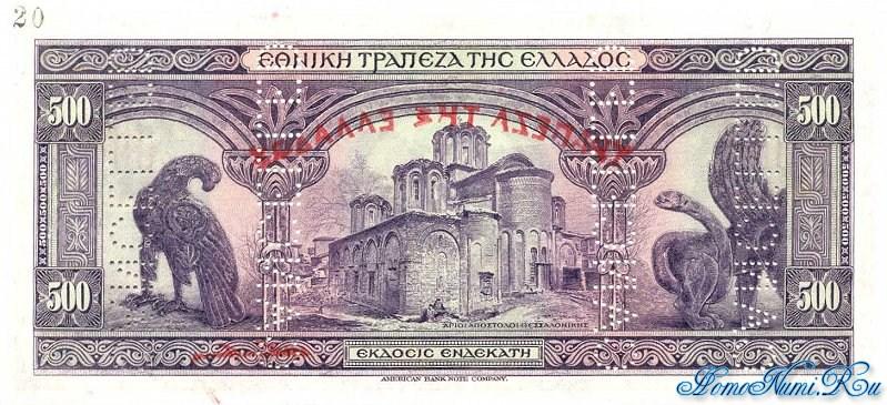 http://homonumi.ru/pic/n/Greece/P-99s-b.jpg