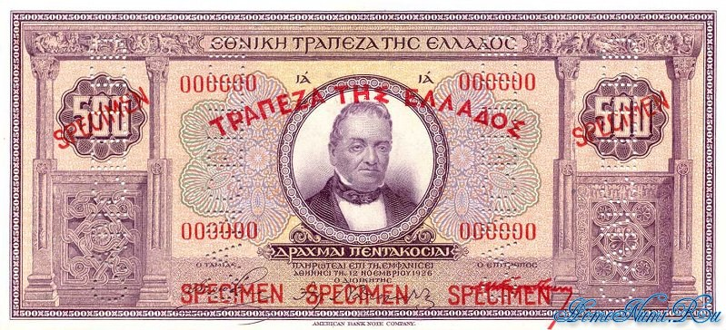 http://homonumi.ru/pic/n/Greece/P-99s-f.jpg