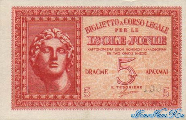 http://homonumi.ru/pic/n/Greece/P-M12-f.jpg