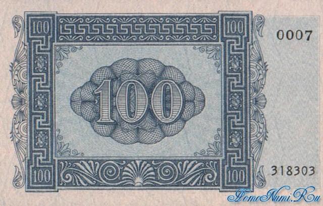 http://homonumi.ru/pic/n/Greece/P-M15-b.jpg