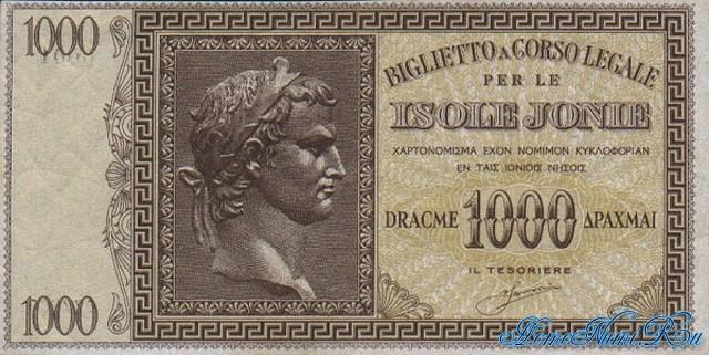 http://homonumi.ru/pic/n/Greece/P-M17a-f.jpg