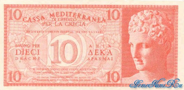 http://homonumi.ru/pic/n/Greece/P-M2-b.jpg