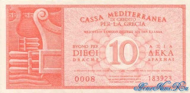http://homonumi.ru/pic/n/Greece/P-M2-f.jpg