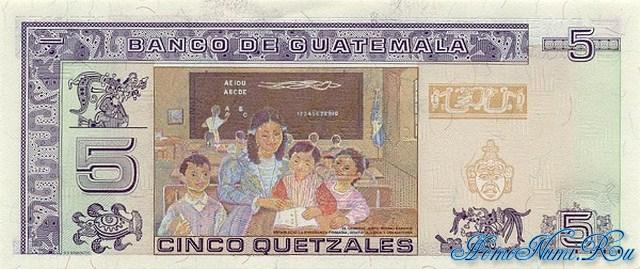 http://homonumi.ru/pic/n/Guatemala/P-100-b.jpg