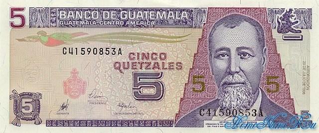 http://homonumi.ru/pic/n/Guatemala/P-100-f.jpg