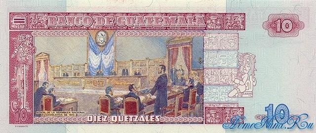 http://homonumi.ru/pic/n/Guatemala/P-101-b.jpg