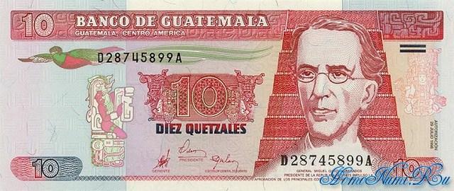 http://homonumi.ru/pic/n/Guatemala/P-101-f.jpg