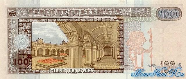 http://homonumi.ru/pic/n/Guatemala/P-103-b.jpg