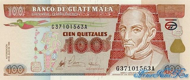 http://homonumi.ru/pic/n/Guatemala/P-103-f.jpg