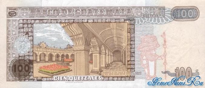http://homonumi.ru/pic/n/Guatemala/P-104-b.jpg