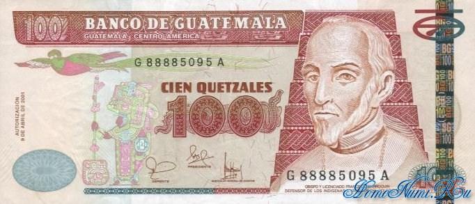 http://homonumi.ru/pic/n/Guatemala/P-104-f.jpg