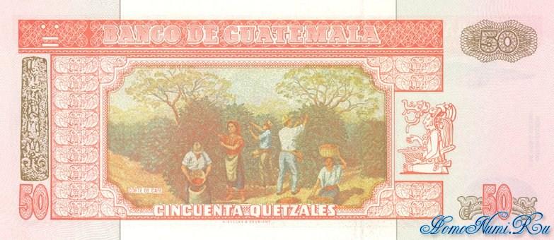 http://homonumi.ru/pic/n/Guatemala/P-105-b.jpg