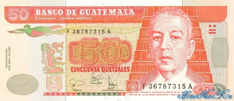 http://homonumi.ru/pic/n/Guatemala/P-105-f.jpg
