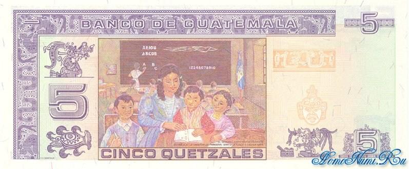 http://homonumi.ru/pic/n/Guatemala/P-106-b.jpg