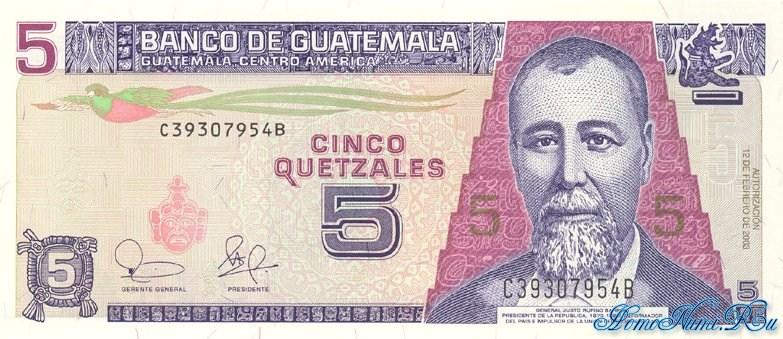 http://homonumi.ru/pic/n/Guatemala/P-106-f.jpg