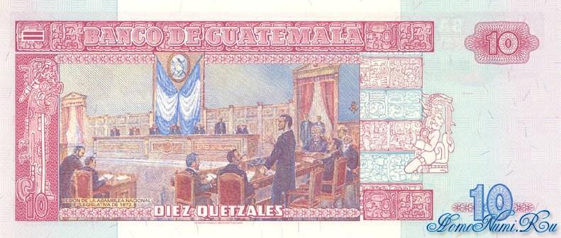 http://homonumi.ru/pic/n/Guatemala/P-107-b.jpg