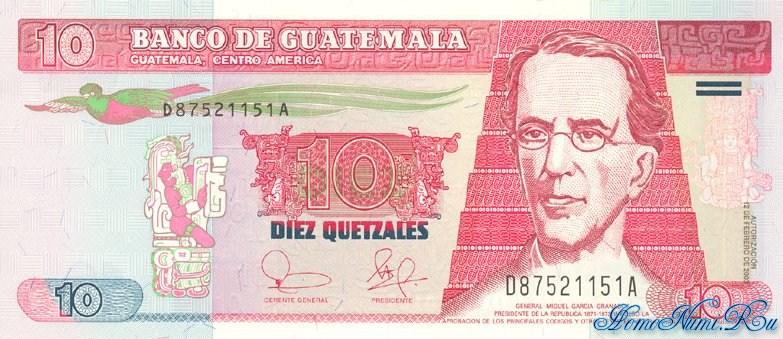 http://homonumi.ru/pic/n/Guatemala/P-107-f.jpg