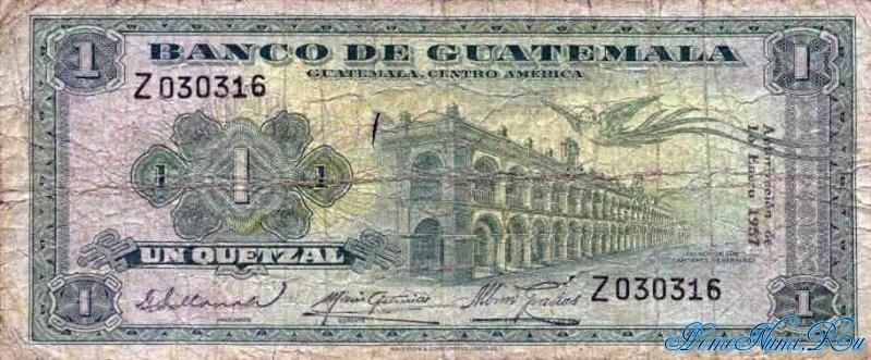 http://homonumi.ru/pic/n/Guatemala/P-30-f.jpg