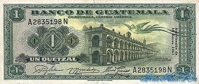 http://homonumi.ru/pic/n/Guatemala/P-43-f.jpg