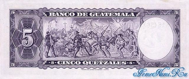 http://homonumi.ru/pic/n/Guatemala/P-45-b.jpg