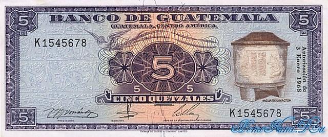 http://homonumi.ru/pic/n/Guatemala/P-45-f.jpg