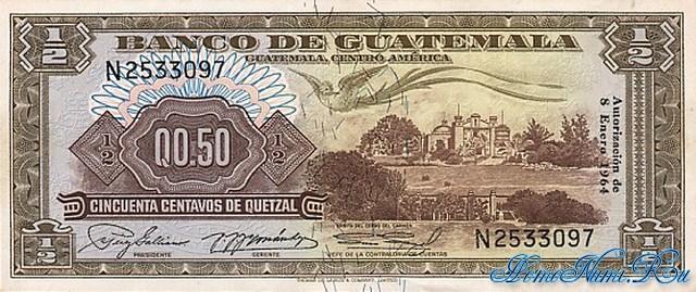 http://homonumi.ru/pic/n/Guatemala/P-51-f.jpg