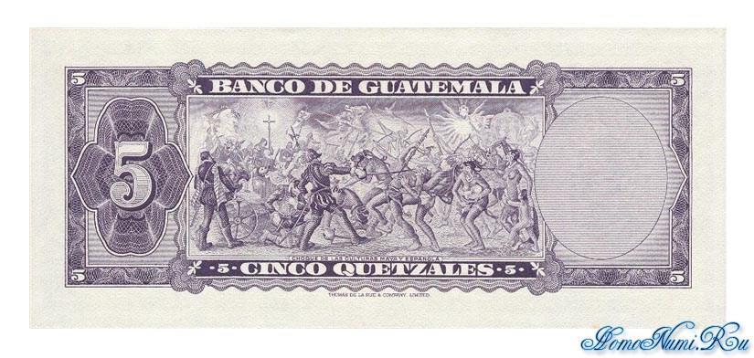 http://homonumi.ru/pic/n/Guatemala/P-53-b.jpg