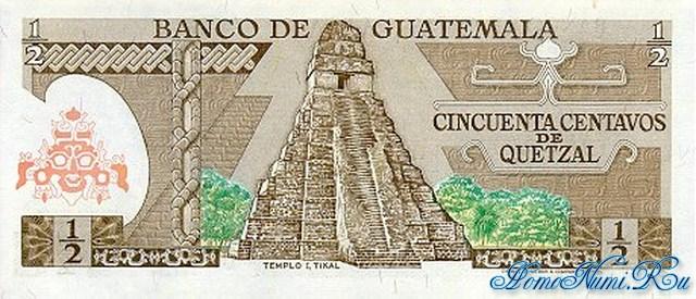 http://homonumi.ru/pic/n/Guatemala/P-58c-b.jpg
