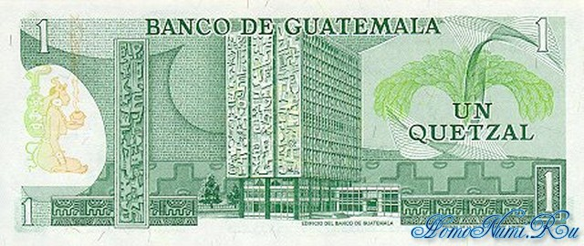 http://homonumi.ru/pic/n/Guatemala/P-59c-b.jpg